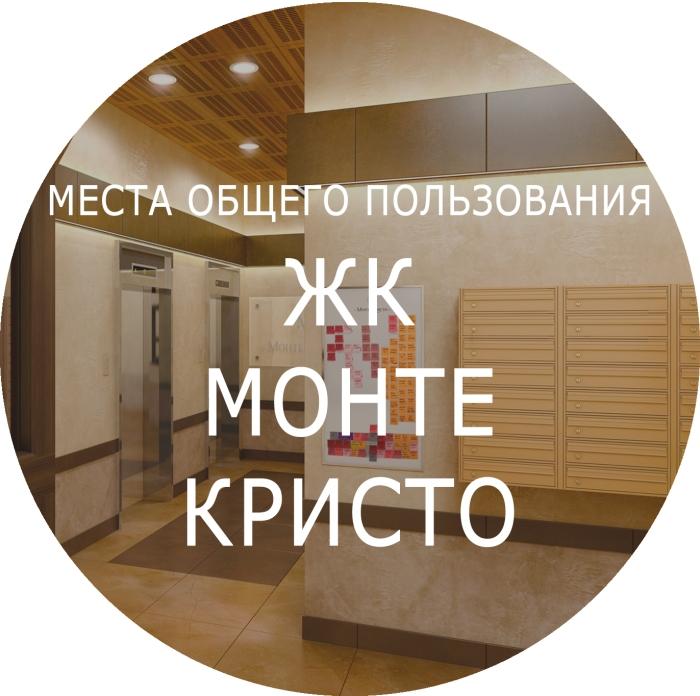 monte_kristo